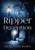 The Ripper Deception